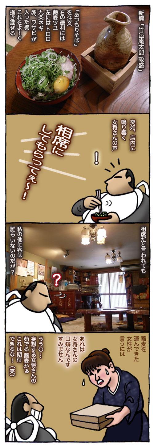 tukuyu2.jpg