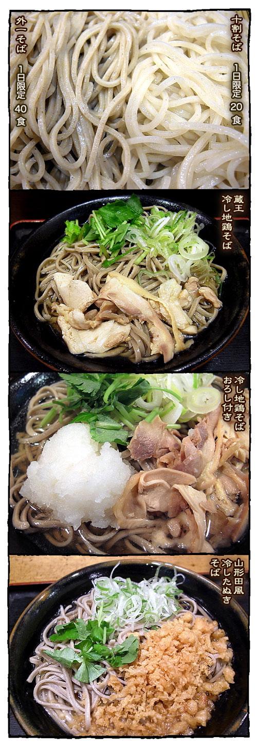yamagatada2.jpg