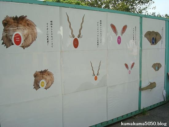 姫路セントラルパーク_6