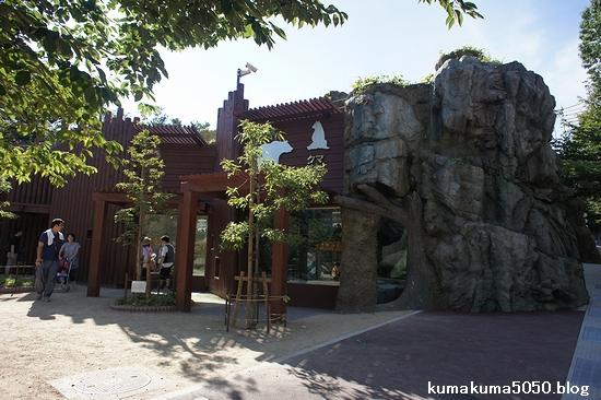 王子動物園_1