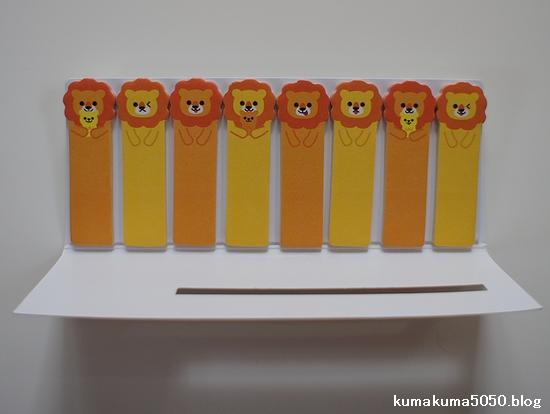 stick marker lion_2