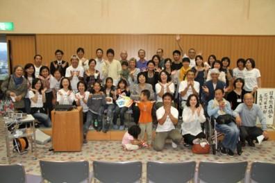 熊森協会石川県支部 結成5周年記念 会長講演会集合写真