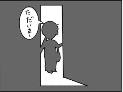 20100327-1.jpg