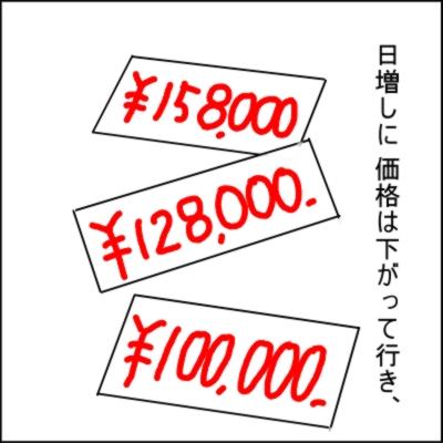 20111026-2.jpg