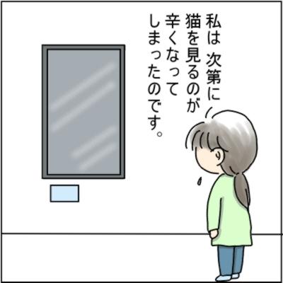 20111026-4.jpg