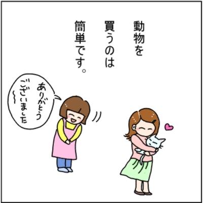 20111029-1.jpg