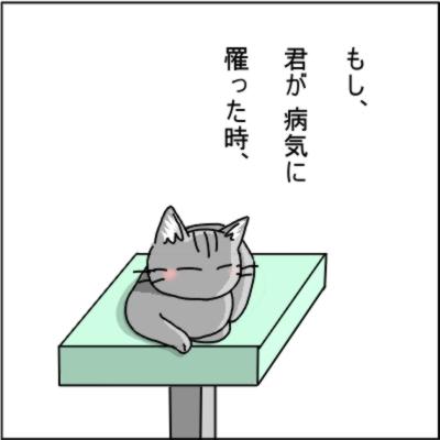 20111031-3.jpg