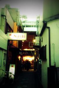 yosizawa2