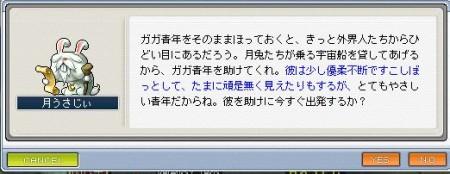 20090930ms005.jpg