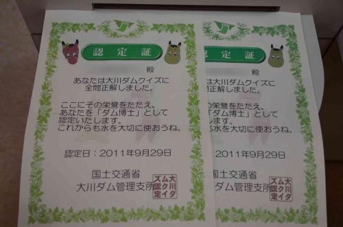 DSC_4298_20111004182930.jpg