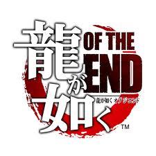 龍が如くOF THE END