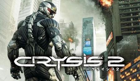 クライシス2