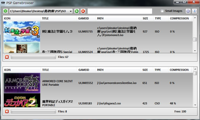 PSP Gamebrowser(3)