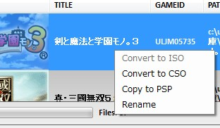 PSP Gamebrowser(5)