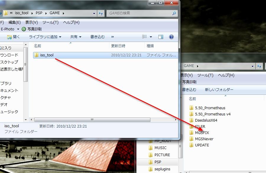 iso_tool1968(1).jpg