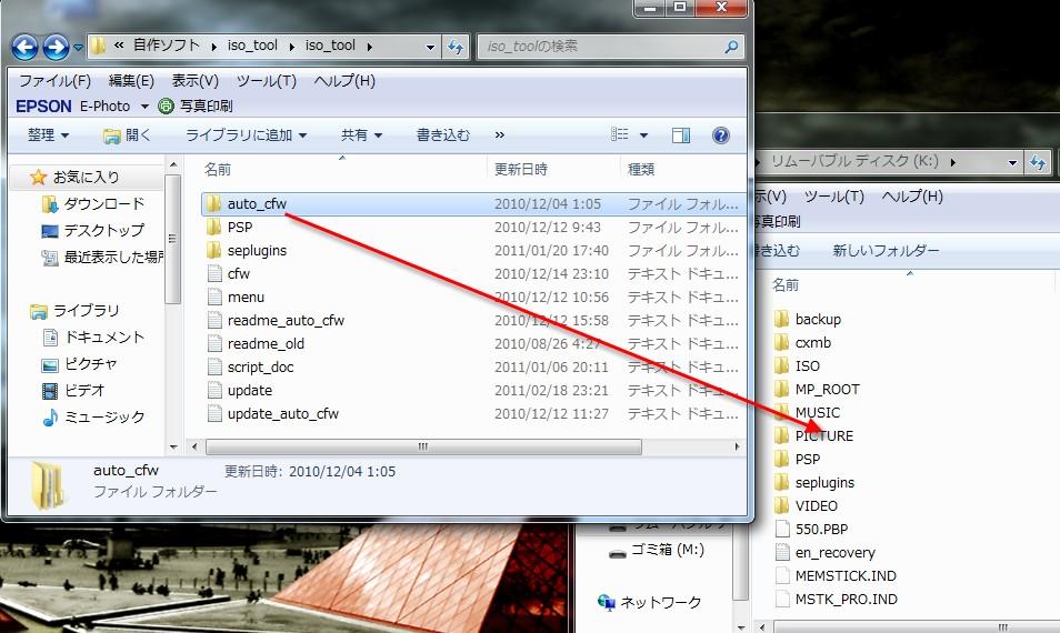 iso_tool1968(2).jpg