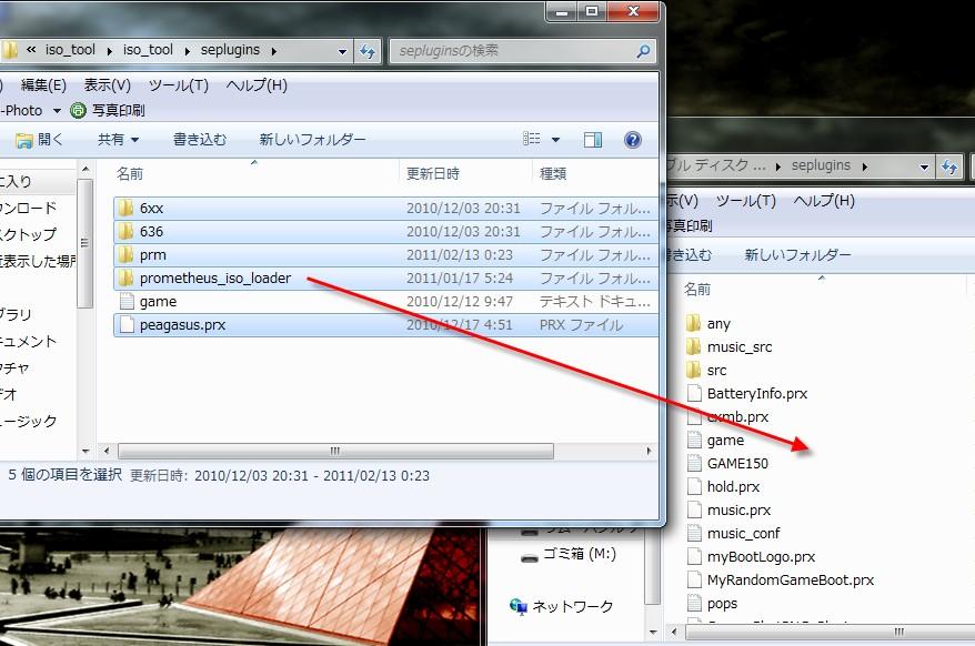 iso_tool1968(3).jpg