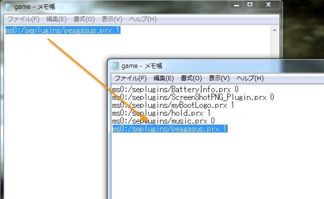 iso_tool1968(5).jpg