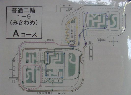 1-mikiwame.jpg