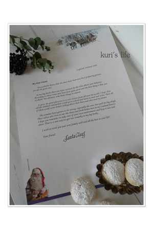 091223(クリスマス)手紙1