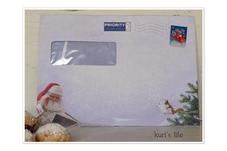 091223(クリスマス)手紙2