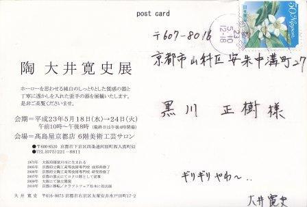 ooihi2.jpg