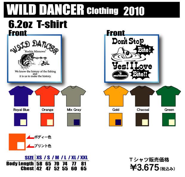6.2Tシャツ2010