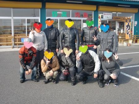 バイク 2( 紅葉狩りツーリング) 057