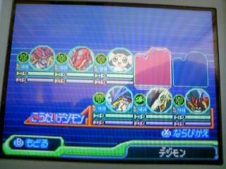 gazou932.jpg