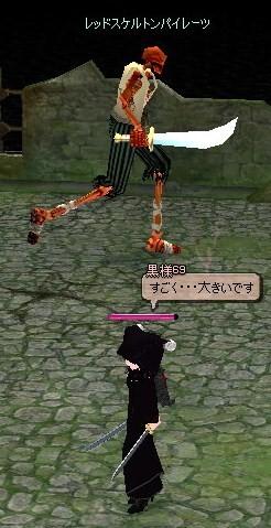 mabinogi_2009_08_29_004.jpg
