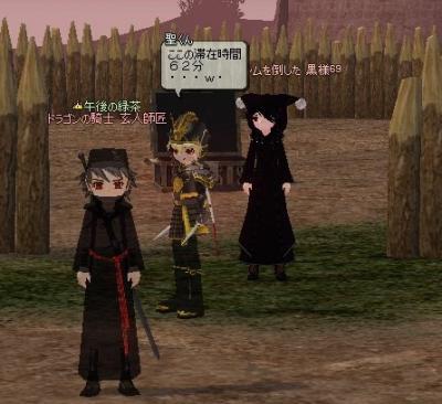 mabinogi_2009_08_29_023.jpg