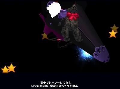 mabinogi_2009_09_24_014.jpg
