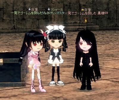 mabinogi_2009_11_26_005.jpg