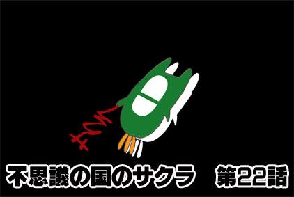 fusigimidasi24.jpg