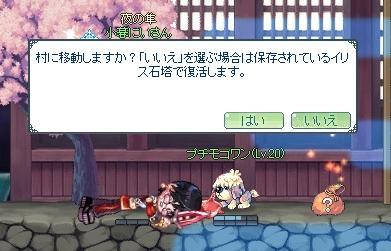 忍者ぴこ1
