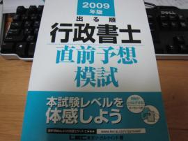 IMG_0630_convert_20090812080827.jpg