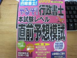 IMG_0700_convert_20090901150522.jpg