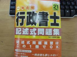 IMG_0705_convert_20090901155526.jpg