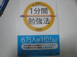 IMG_0856_convert_20091111080333.jpg
