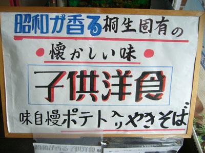 06_20091101011010.jpg