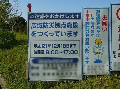 10_20091004001105.jpg