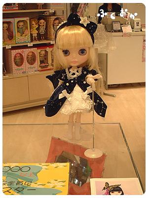 kyanaru-doll.jpg