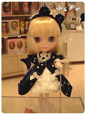 kyanaru-doll2.jpg