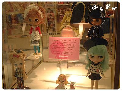 kyanaru-doll4.jpg