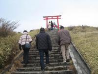 箱根旅行2 004mini