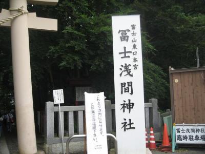 富士学校見学 017
