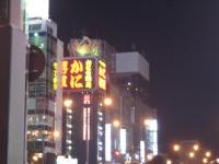 2010.09.11北海道旅行 058