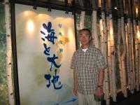 2010.09.11北海道旅行 055