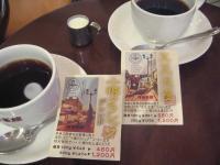 2010.09.11北海道旅行 051