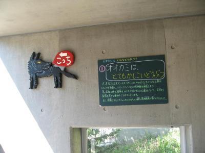 2010.09.11北海道旅行 126